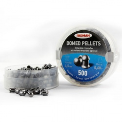Пули «Люман» Domed pellets, 0,68 г. по 500 шт.