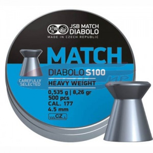Пули JSB Blue Match Diabolo S 100 Heavy Weight (Blue) 4.50мм., 0.535 г., 500 шт