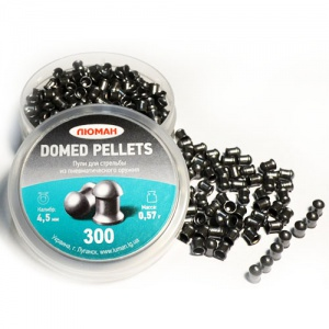 Пули «Люман» Domed pellets, 0,57 г. (300 шт.)